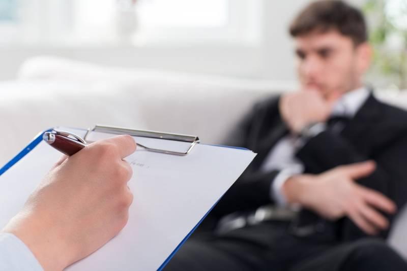 психиатрической консультации