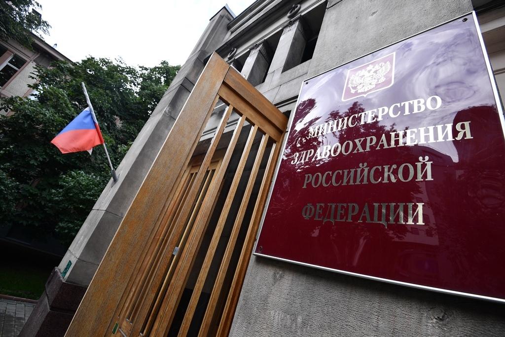 Минздрав России хочет ужесточить антиалкогольные меры
