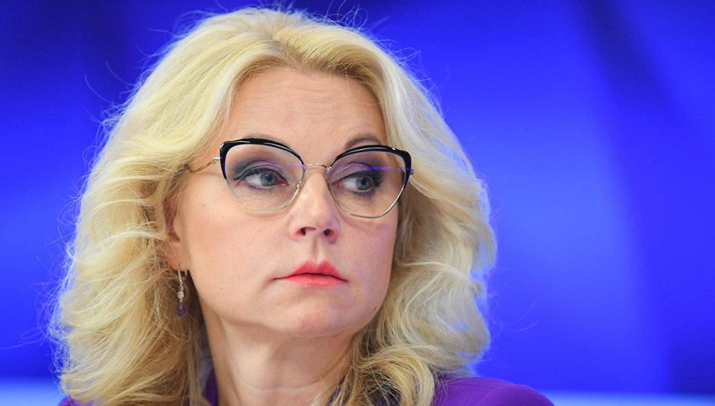 Голикова направила медиков-волонтёров обследовать сельских жителей