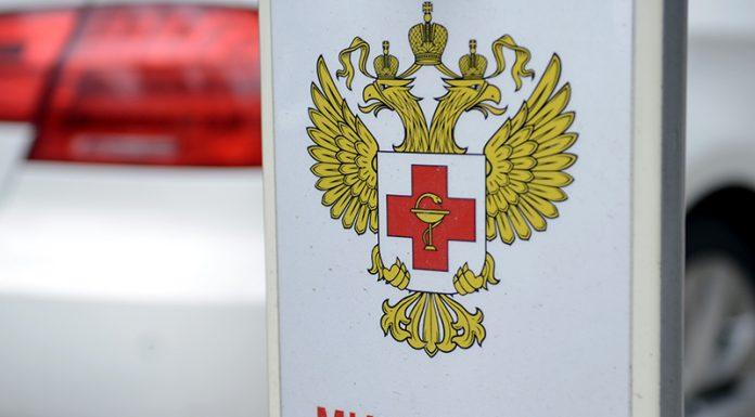 Новосибирский Минздрав начал масштабную внеплановую проверку медучреждений
