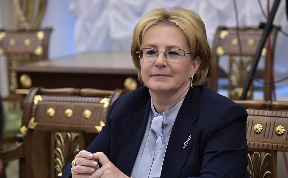 Скворцова заявила об увеличении бюджетных мест в медвузах с 2019 года