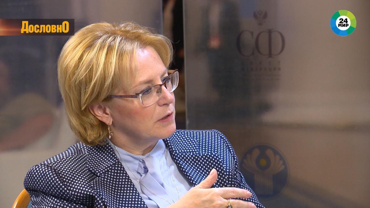 Скворцова назвала Россию мировым лидером по педиатрии