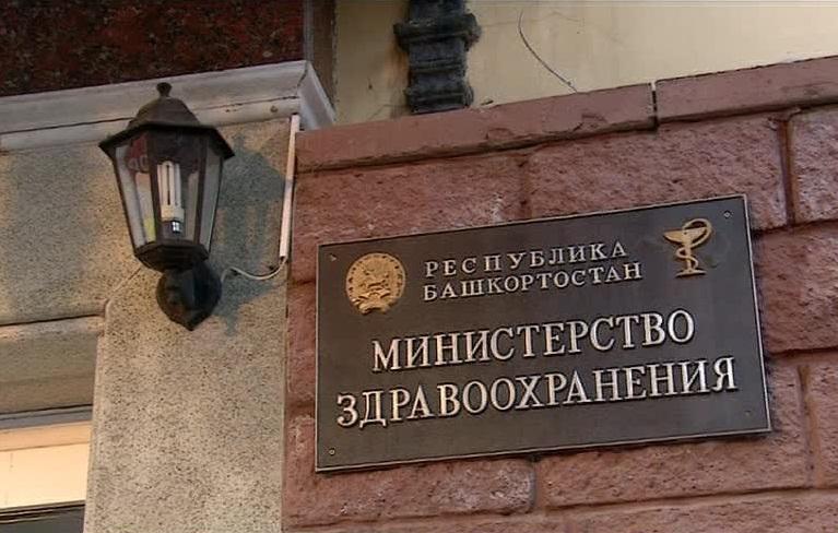 В Башкортостане возбудили уголовное дело в отношении Минздрава за халатность при закупке инсулина
