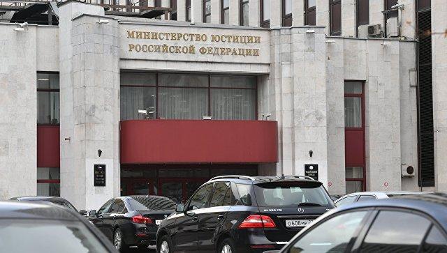 В России предложили создать службу защиты прав пациентов психбольниц