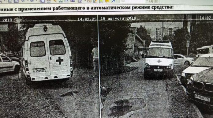 Водителя скорой хотят оштрафовать на 300 тысяч рублей за парковку на газоне у дома пациента