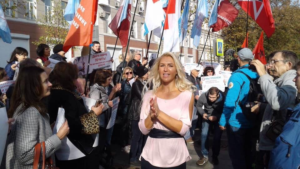 Медики провели митинг перед Минздравом и пригрозили всероссийской акцией 4