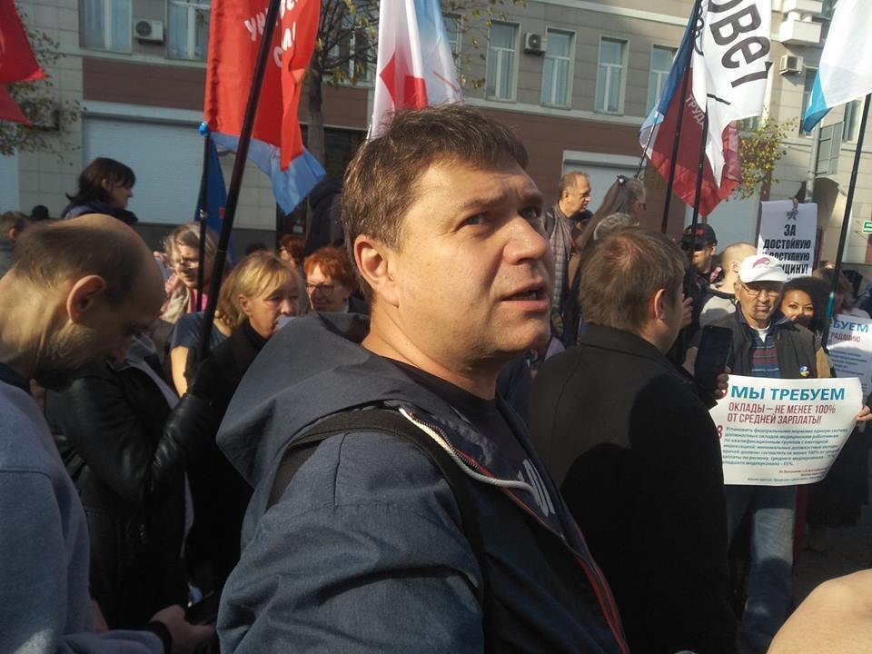 Андрей Коновал на митинге