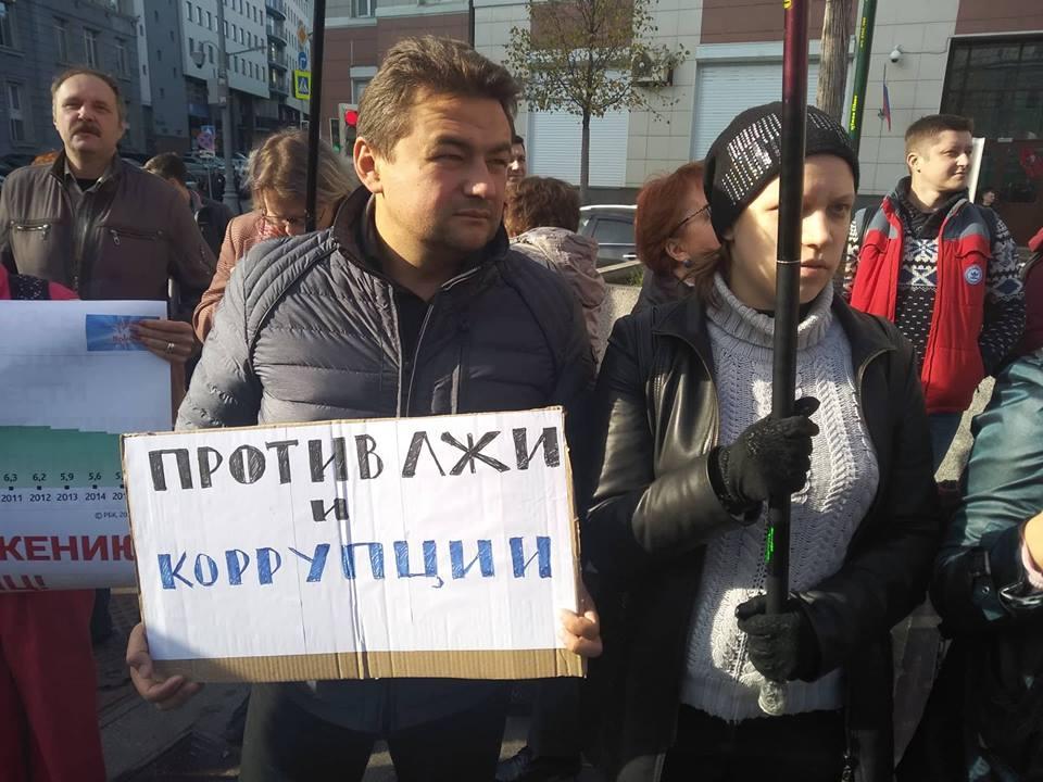 Медики провели митинг перед Минздравом и пригрозили всероссийской акцией 6