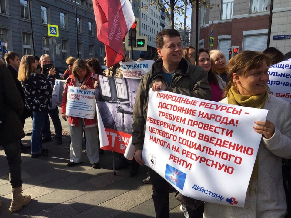 Медики провели митинг перед Минздравом и пригрозили всероссийской акцией13
