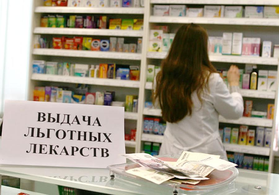 Минздрав отрицает снижение закупок лекарств для пациентов с редкими болезнями
