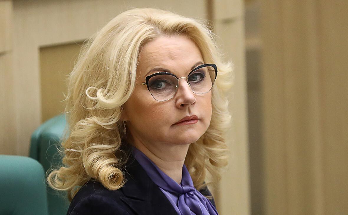 Голикова выступила против расширения запрета на импорт медизделий