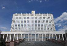 В РФ утвердили временный порядок ввоза незарегистрированных лекарств от рака