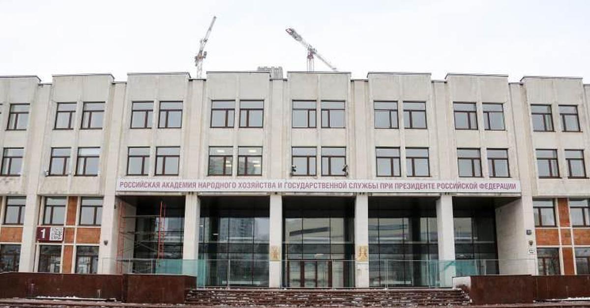 Экономисты института Гайдара и РАНХиГС раскритиковали нацпроект «Здравоохранение»