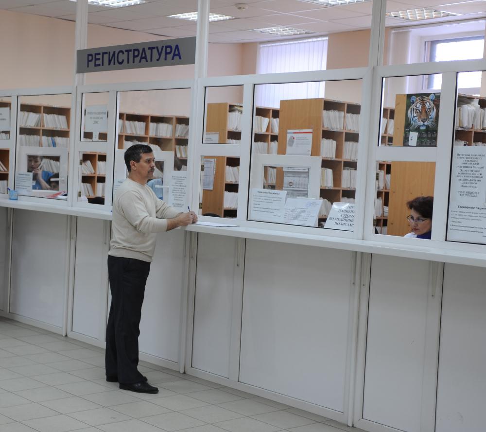 В России обновляют методику расчёта бюджетных расходов по ОМС за неработающих граждан