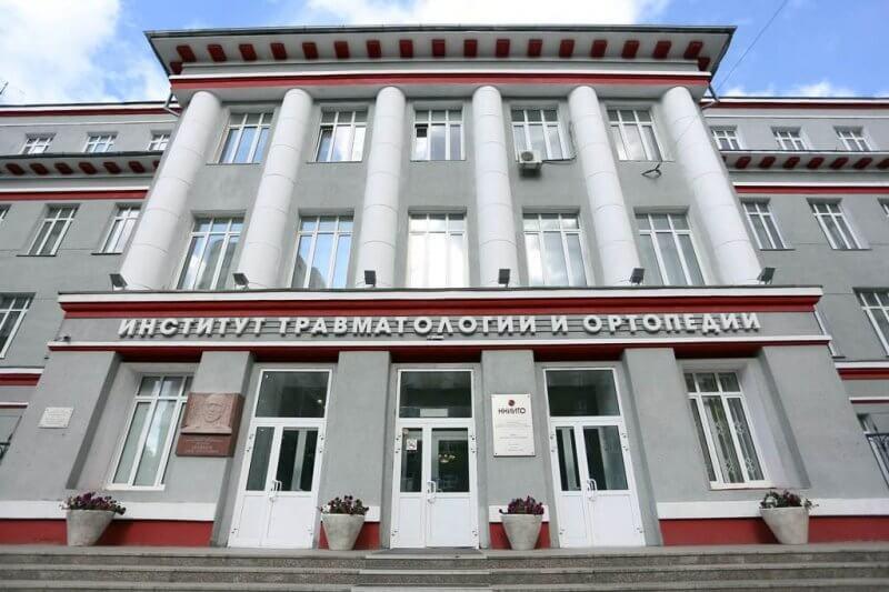Минздрав России пообещал не лишать НИИТО федерального статуса