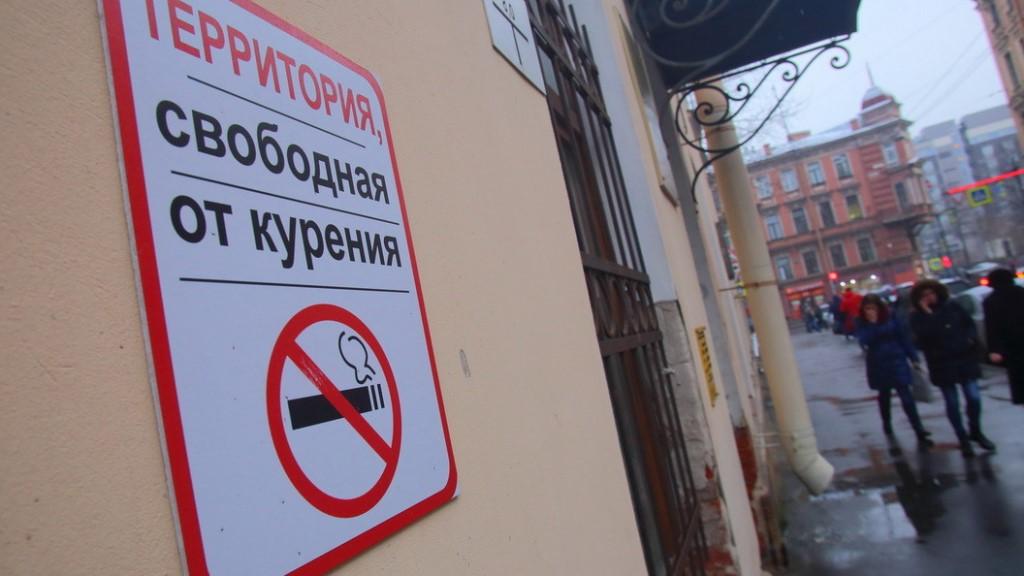 В России назвали самые курящие города