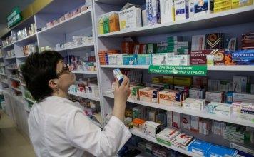 В Россию перестали поставлять жизненно важное лекарство из-за спора ФАС и фармкомпании