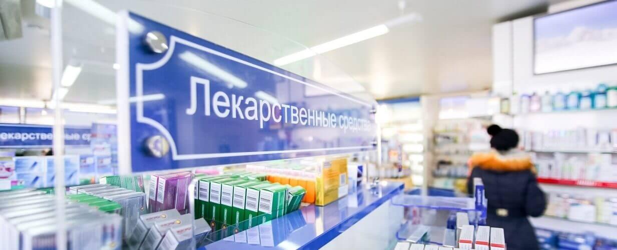 В России хотят снизить предельные цены на жизненно важные лекарства