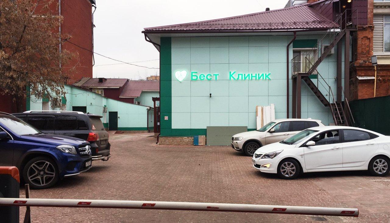 Московская центр «Бест клиник» на своём сайте предлагала услугу «женского обрезания» (клиторэктомия) – операция, которая проводится не по медицинским, а по религиозным или ритуальным мотивам. Эксперты утверждают, что подобная процедура калечит девочек, передаёт Медуза. Насайте центра предлагалось три вида клиторэктомии: удаление капюшона клитора, удаление клитора вместе скапюшоном ималыми половыми губами иинфибуляция. Инфибуляция, целью которой является создать препятствия для полового акта (такая практика особеннораспространенавнекоторых африканских странах),— описывалась так: «Иссекается клитор скапюшоном, малые половые губы, абольшие сшиваются, остается только возможность для мочеиспускания именструации». («Бест Клиник»— это сеть, нотакая услуга была только насайте центра на«Бауманской»; онпринадлежит компании «Классикус», которой владеют Марина Строкина иДмитрий Афонин.)