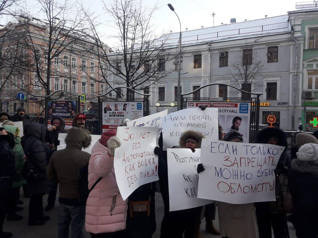 16 декабря у здания Министерства здравоохранения России состоялся незапланированный митинг. По словам его участников, мероприятие было направлено против «абсурдных запретов» Минздрава, передаёт «Говорит Москва». Полиция подъехала уже через 10 минут после начала пикета и задержала пятерых его участников: «человека-колбасу», «человека-вейпа», «человека-кофе», «человека-огурца» и девушку в нижнем белье (с помощью подобной одежды она напомнила о техническом регламенте Таможенного союза 2014 года, запрещающем продажу кружевного белья).