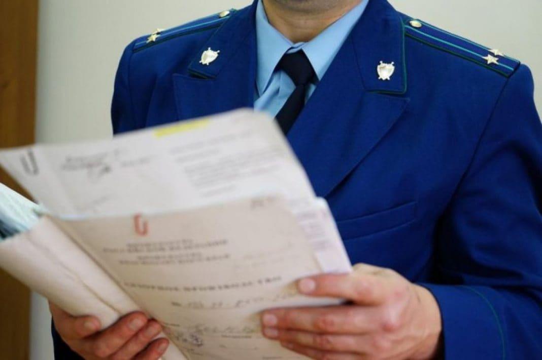 Прокуратура проверяет москвичей, выступивших против заселения онкобольных детей