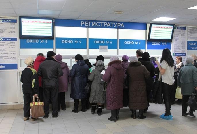 В Омске предложили лишать полиса ОМС за пропуск приёма у врача