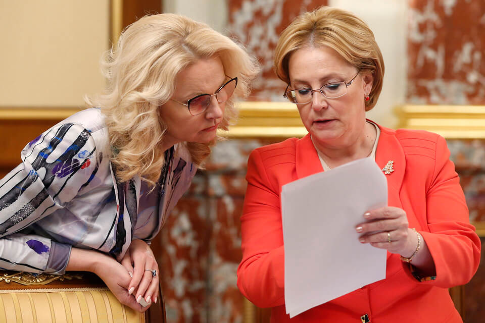 Скворцова: придя в министерство, я не представляла, что это за работа