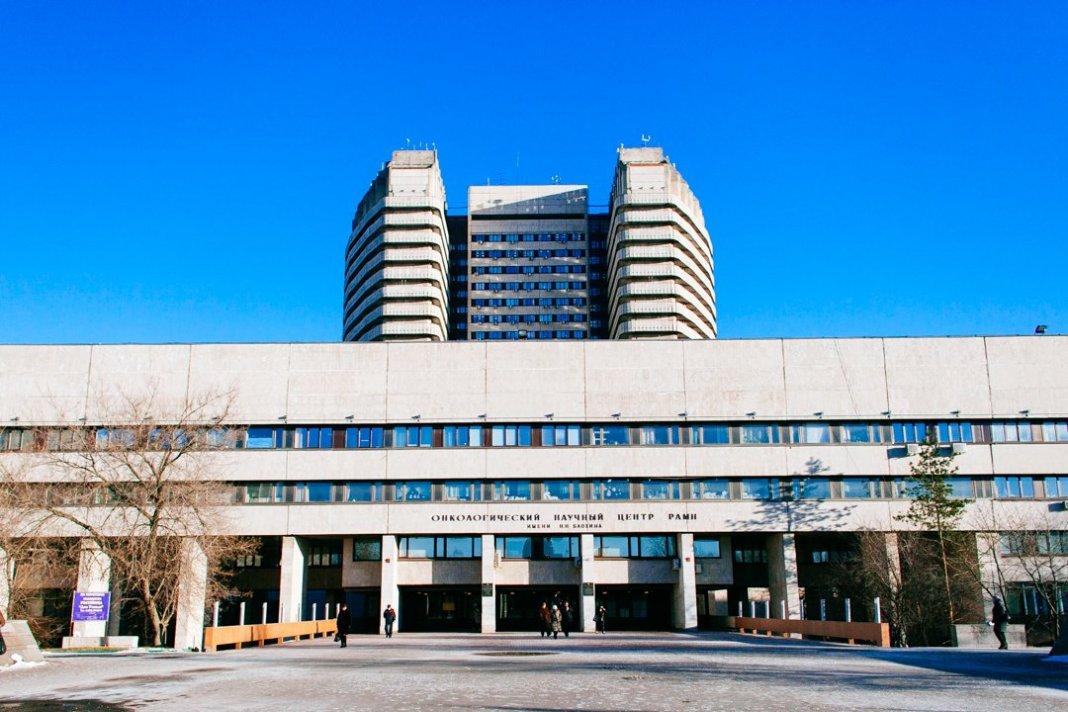 Главврач онкоцентра Блохина отрицает продажу тел пациентов, которых никто не забирал