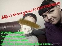 Ростовчанку заподозрили в использовании ребенка ради миллионов рублей от благотворителей