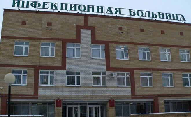 В Татарстане в результате оптимизации было закрыты множество инфекционных больниц. В итоге возникла их нехватка и власти планируют строить новые и открывать некоторые из закрытых.