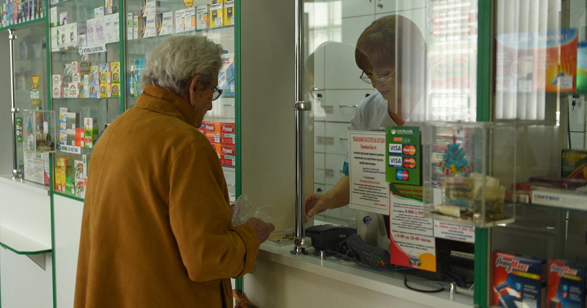 Минздрав хочет обязать аптекарей сообщать покупателям о дешёвых лекарствах