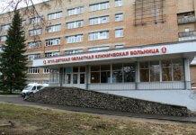 СМИ: Из Орловской больницы уволились шесть медиков из-за травли начальства