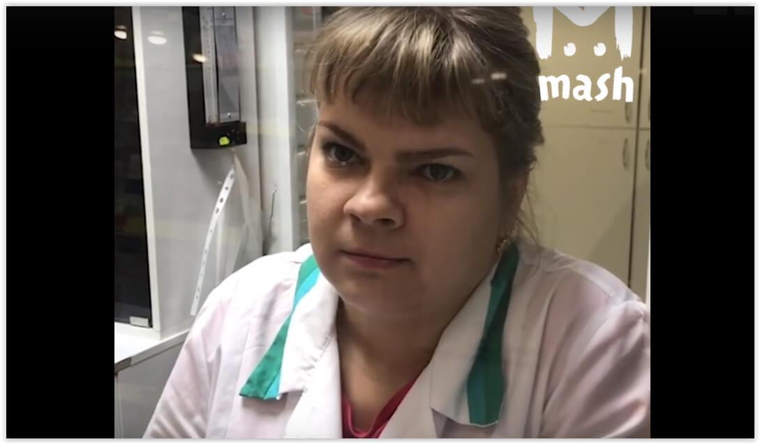 В Подмосковье аптекарь и покупатель поругались из-за 50 копеек