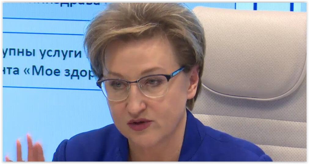 В Воронежской области по жалобам пациентов завели 19 уголовных дел за год