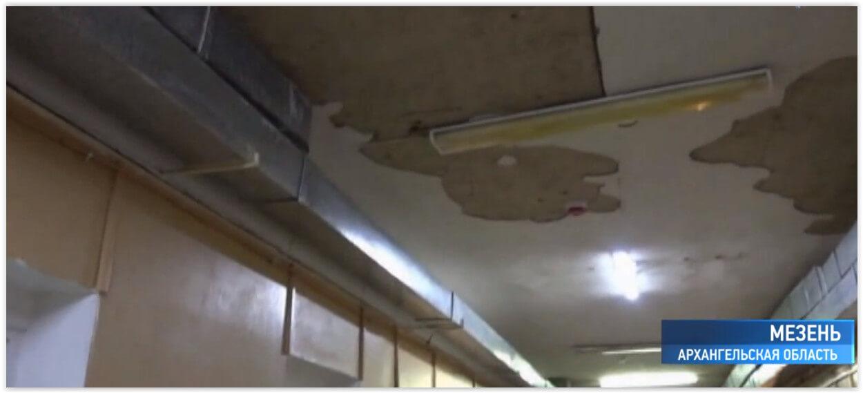 Архангельские врачи сделали ремонт в своей больнице на деньги пенсионеров