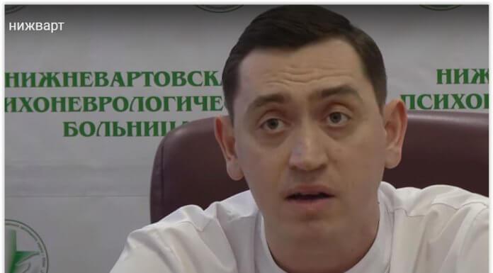«Явно заказное дело»: на врачей ПНД Нижневартовска завели уголовное преследование