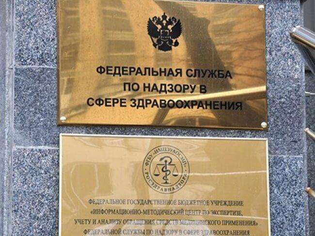 Росздравнадзор подтвердил проведение в московской клинике обрезания пациенткам от 5 до 12 лет