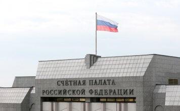 Счётная палата обнаружила недостаток врачей и медсестёр в Москве