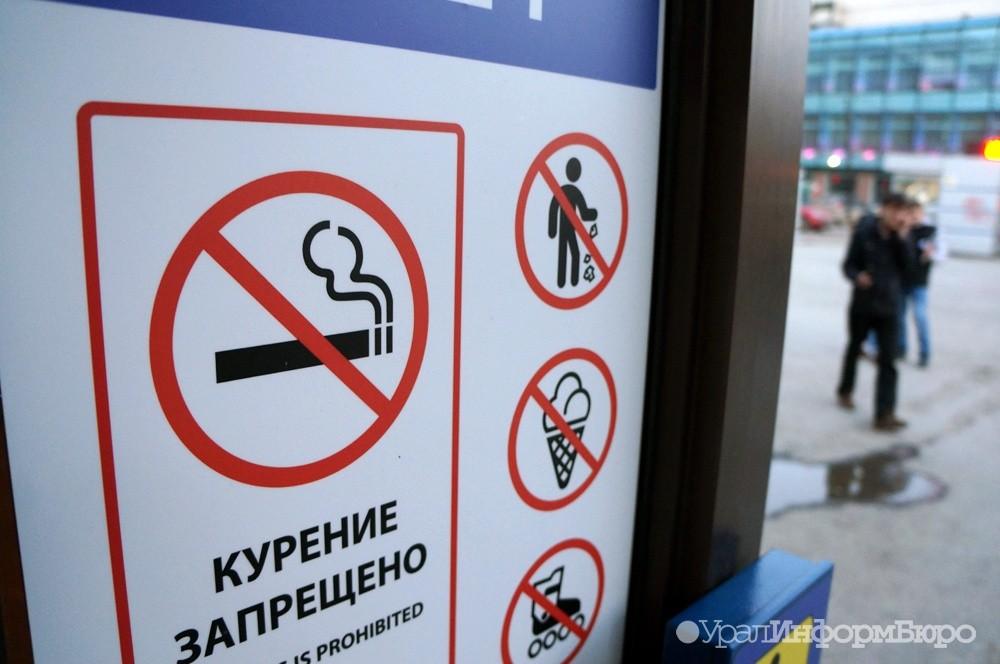 «Минздраву заняться нечем, только в аэропортах осталось гидру курения победить»
