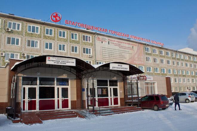 В Благовещенской горбольнице хотят сократить 11 медсестёр