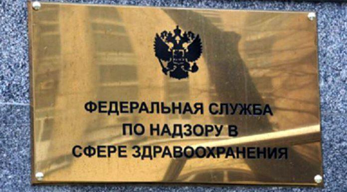 """Росздравнадзор назвал незаконным действия частной """"скорой"""" в кафе Одинцово"""
