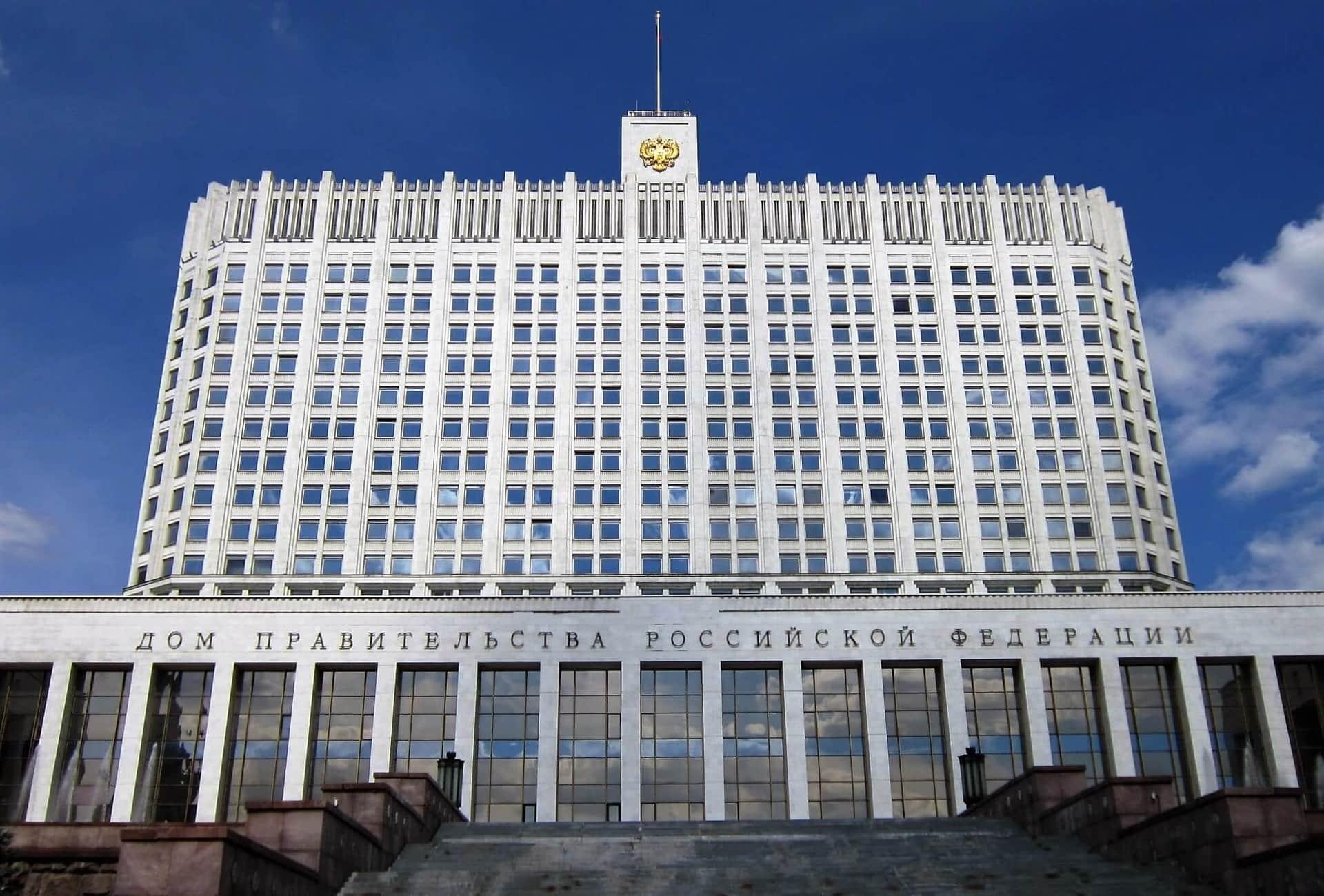 Правительство РФ утвердило порядок предоставления регионам субсидии на паллиативную помощь