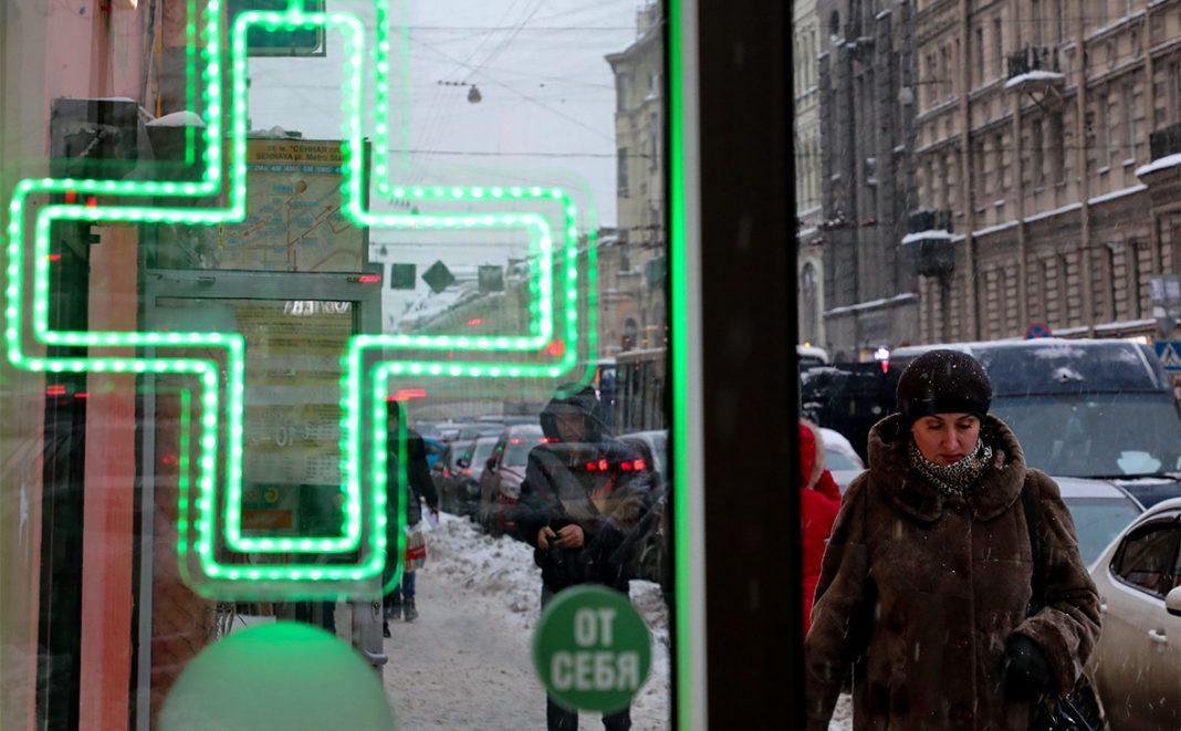 В России назвали самые популярные лекарства в новогодние праздники