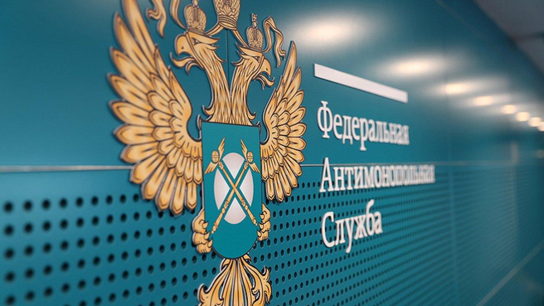 УФАС запретил Бюро судебно-медицинской экспертизы заниматься ритуальными услугами