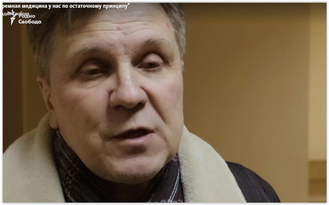 В Санкт-Петербурге в суде рассматривают дело экс-начальника тюремной больницы имени Гааза Дмитрия Иванова по обвинению в халатности.