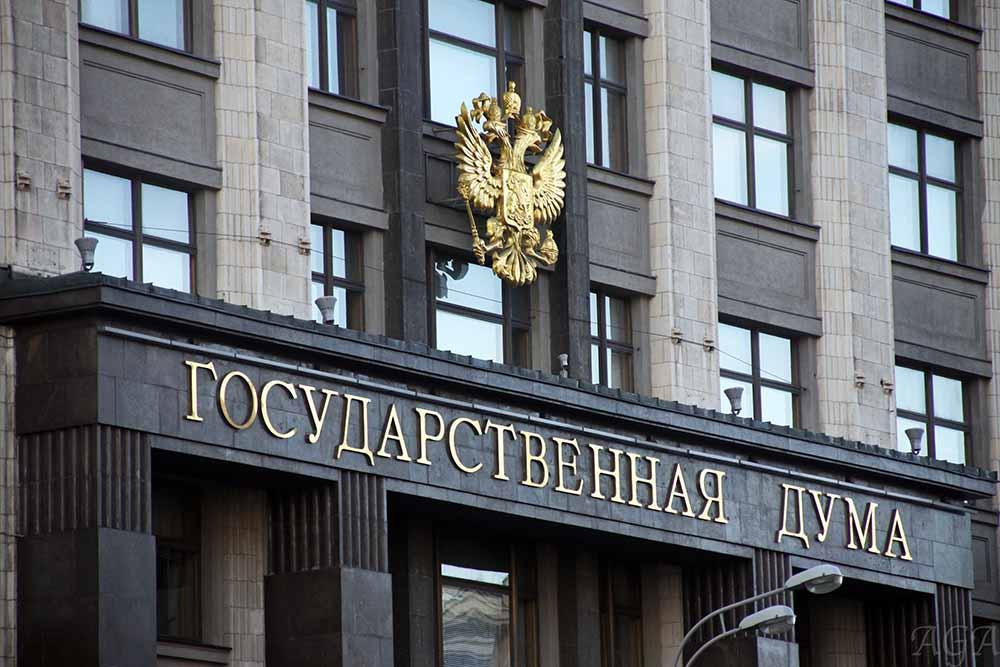 В России приняли закон о паллиативной помощи