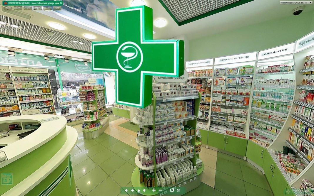 В России изымают из продаж лекарство от кашля «Эпистат»