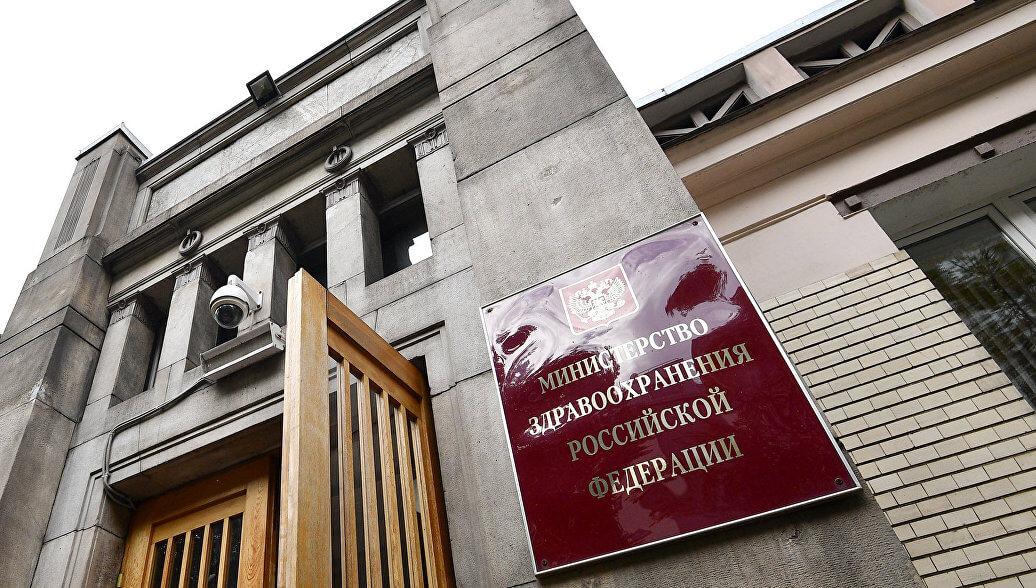 Минздрав РФ планирует ликвидировать недостаток первичной медпомощи в малонаселенных пунктах