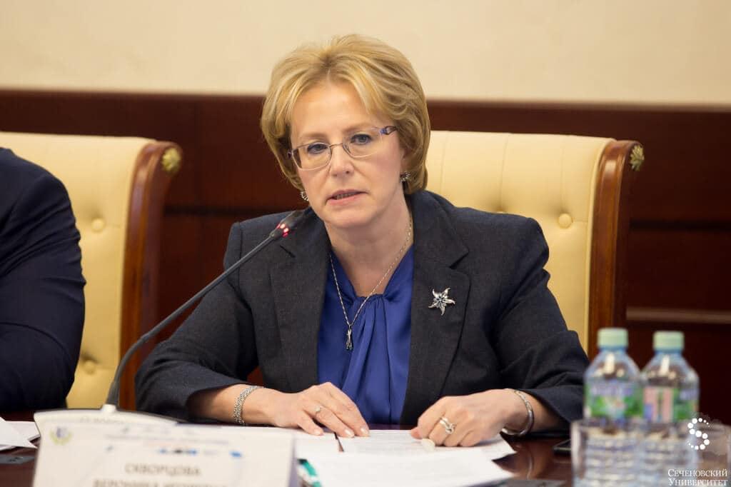 Минздрав планирует запуск онкологического регистра в июле 2019 года