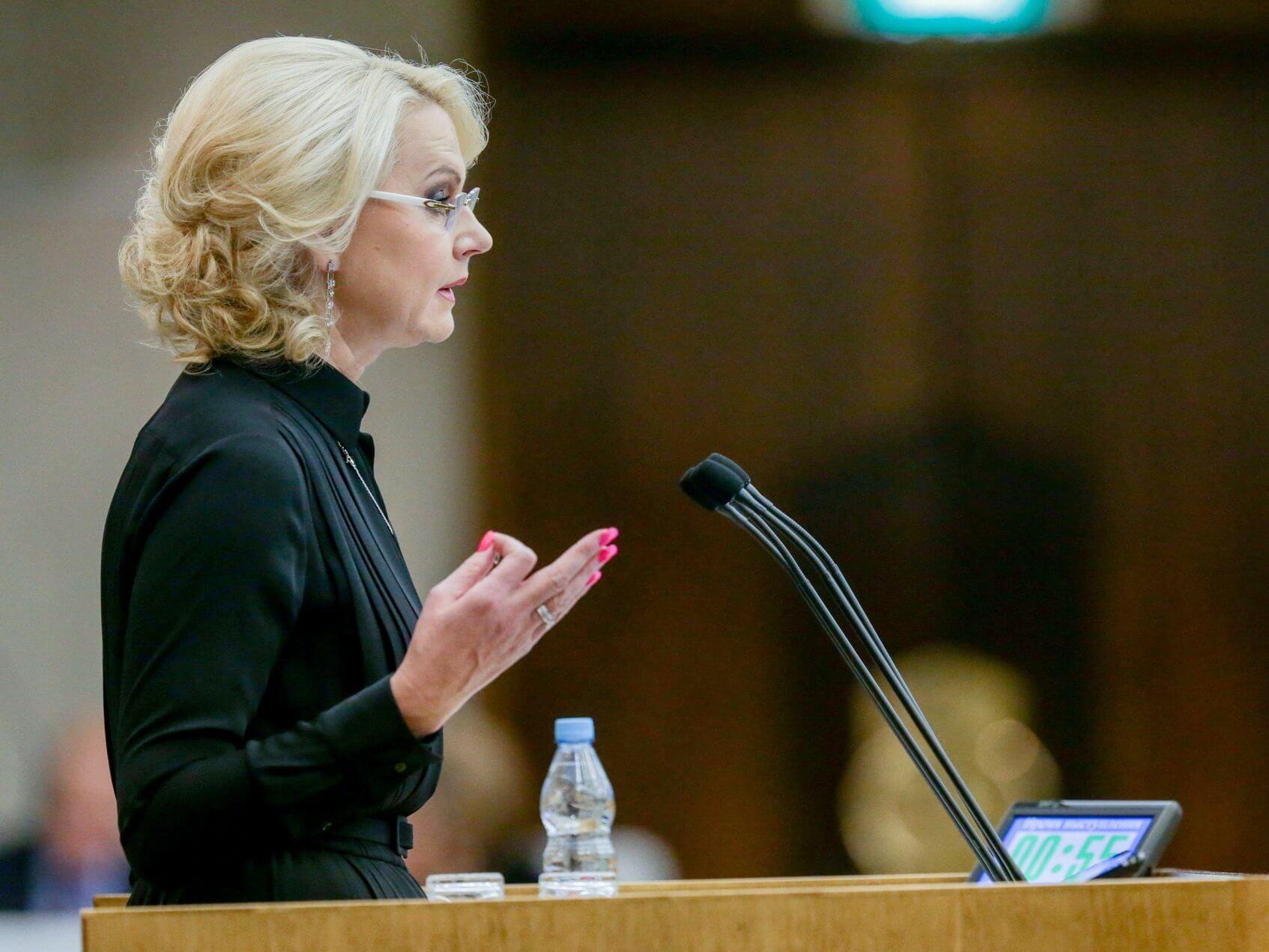 Голикова поручила проанализировать работу психоневрологических интернатов